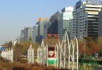 Beijing Finance Street